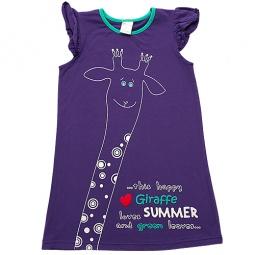 Купить Туника детская V-Baby «Счастливый жираф». Цвет: фиолетовый