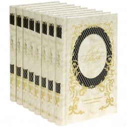 фото Собрание сочинений в 8 томах