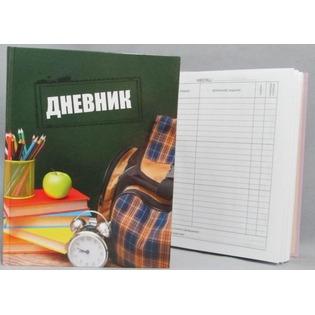 Купить Дневник школьный для младших классов Бриз «Делу время»