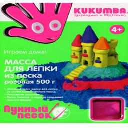 фото Набор для лепки из песка KUKUMBA