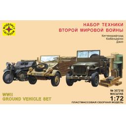 фото Набор сборных моделей техники Моделист «Вторая мировая война»