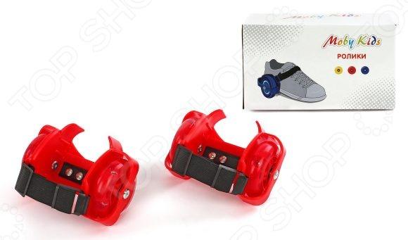 Роликовые коньки детские Moby Kids двухколесные Роликовые коньки детские Moby Kids двухколесные 635102 /Красный