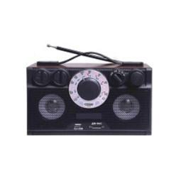 Купить Радиоприемник СИГНАЛ РП-304