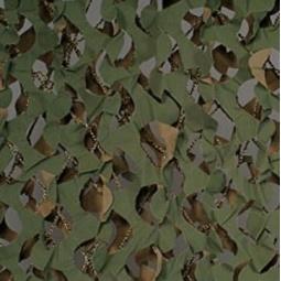 фото Сеть маскировочная Нитекс «Экон-Профи». Цвет: зеленый
