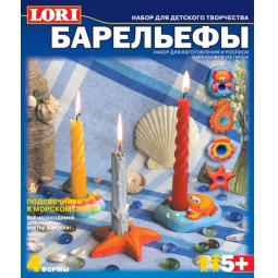 фото Набор для творчества LORI Барельеф из гипса. Подсвечники в морском стиле