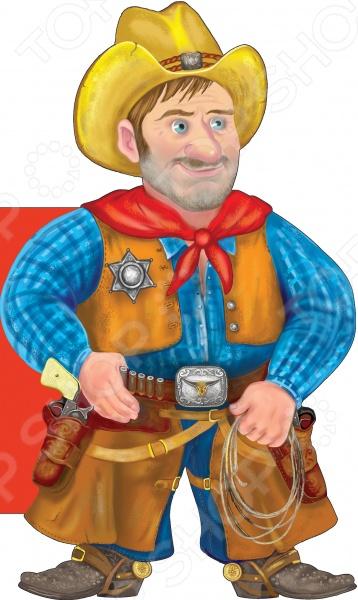 Книжки-игрушки Эксмо 978-5-699-77767-9 Отважный ковбой