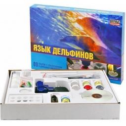 Купить Набор для опытов Научные развлечения «Язык дельфинов»