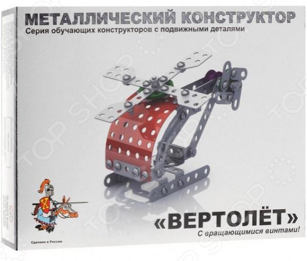 Конструктор металлический Десятое королевство «Вертолет с подвижными деталями» комплект носков nike 3ppk lightweight quarter sx4706 101