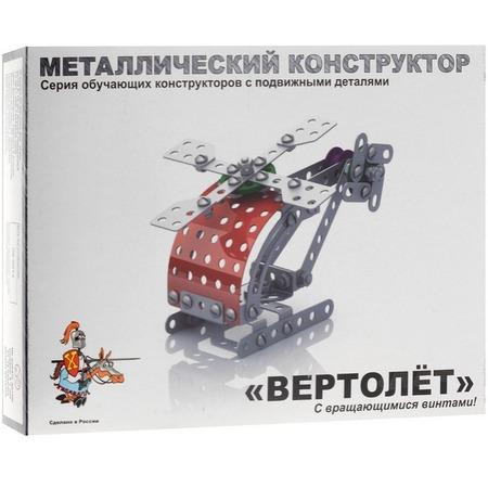Купить Конструктор металлический Десятое королевство «Вертолет с подвижными деталями»
