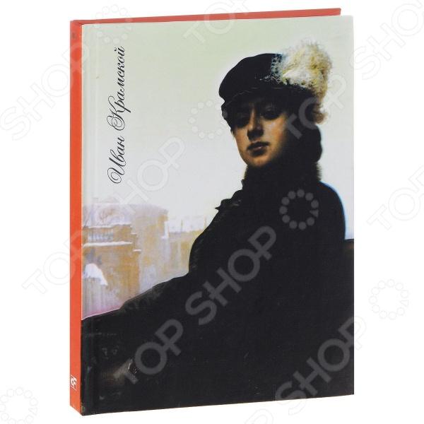 Блокноты. Тетради Фолио 978-966-03-6567-4 Иван Крамской. Неизвестная. Блокнот (коричневая бумага)