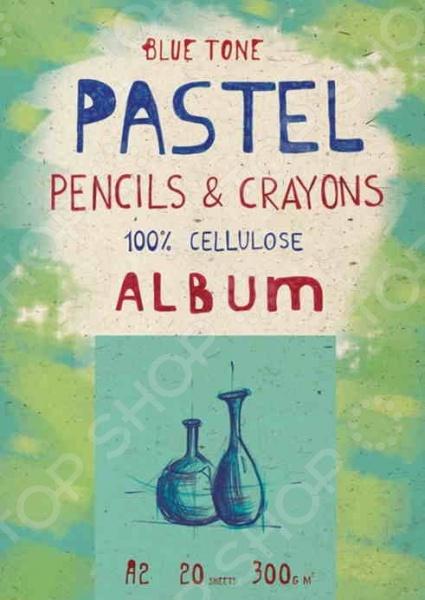 Альбом для пастели Kroyter Pastel. Формат: A2