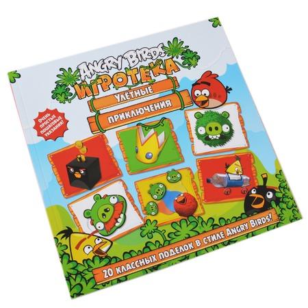 Купить Angry Birds. Игротека. Улетные приключения. 20 классных поделок в стиле Angry Birds