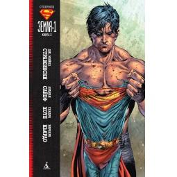 Купить Супермен. Земля-1. Книга 3