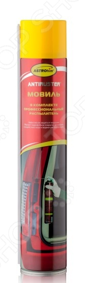 Мовиль Астрохим ACT-489 Antiruster