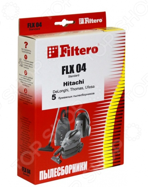 Мешки для пыли Filtero FLX-04 (5) Standard
