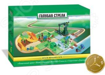 Набор железной дороги игрушечный Голубая стрела «Станция товарная»