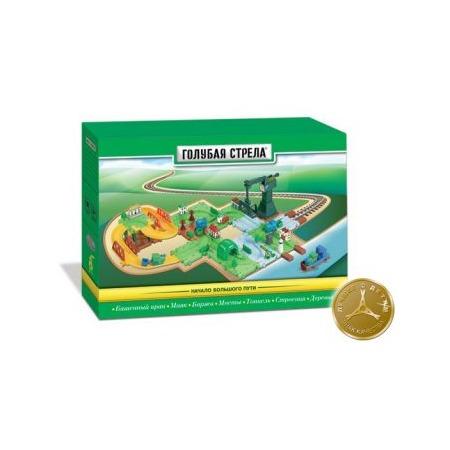 Купить Набор железной дороги игрушечный Голубая стрела «Станция товарная»