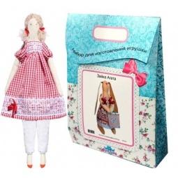 Купить Подарочный набор для изготовления текстильной игрушки Кустарь «Эмма»
