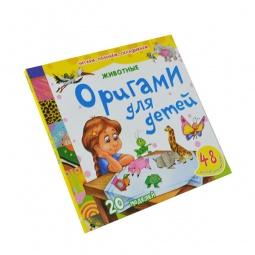 фото Оригами для детей. Животные