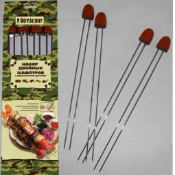 Купить Набор двойных шампуров BOYSCOUT с деревянными ручками