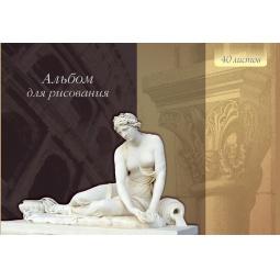 фото Альбом для рисования КубаньПечать «Статуя»