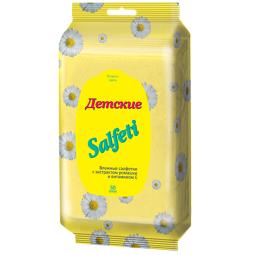 фото Влажные салфетки для детей Salfeti №50