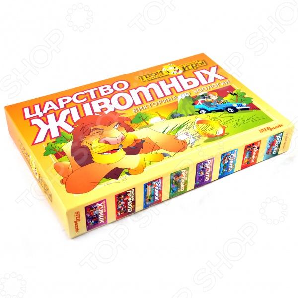 Викторины и конкурсы для детей - Игры для детей