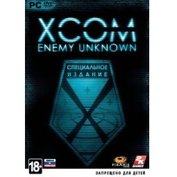 Купить Игра для PC Soft Club Enemy (rus)