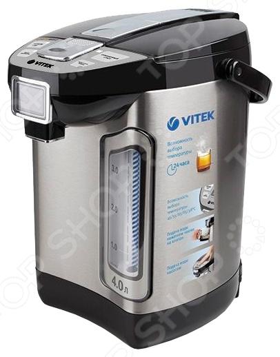 Термопот Vitek VT-1198