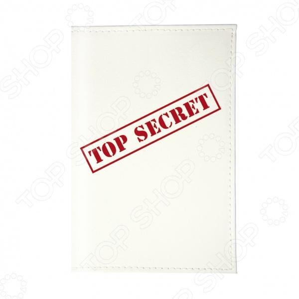 Обложка для автодокументов Mitya Veselkov Top Secret