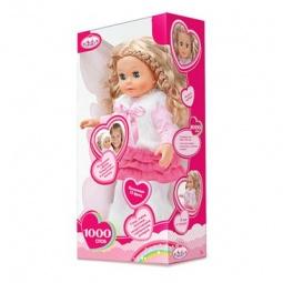 Кукла интерактивная Карапуз «Аленка»