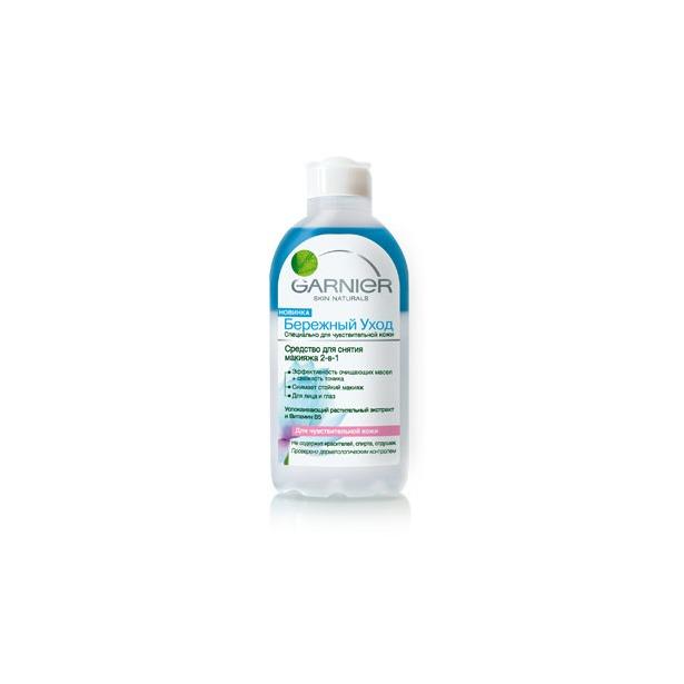 фото Средство для снятия макияжа 2 в 1 Garnier Skin Naturals Бережный уход