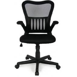 фото Кресло офисное College HLC-0658F. Цвет: черный