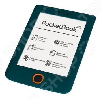 Электронная книга PocketBook 793052