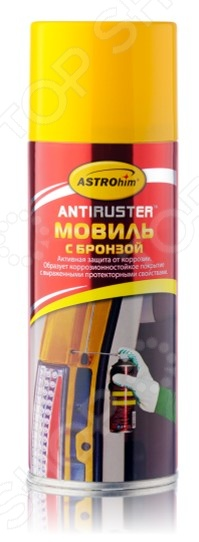 Мовиль с бронзой Астрохим ACT-4815 Antiruster