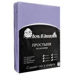 фото Простыня на резинке Сова и Жаворонок. Цвет: фиолетовый. Размер простыни: 180х200 см