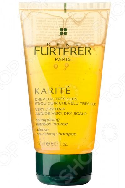 Шампунь питательный Rene Furterer Karite rene furterer масло karite для интенсивного питания волос 100 мл