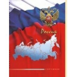 фото Тетрадь в клетку на евроспирали Ульяновский Дом печати «Россия»