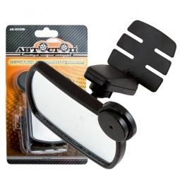 Купить Зеркало дополнительное для мертвой зоны Автостоп AB-35530