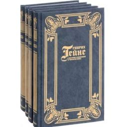 фото Собрание сочинений в 4-х томах