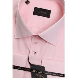 фото Сорочка Mondigo 50000263. Цвет: бледно-розовый. Размер одежды: S