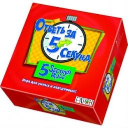 Купить Игра настольная Trefl Ответь за 5 секунд