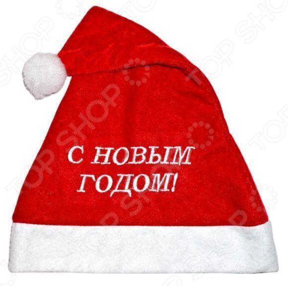 купить Новогодний колпак Новогодняя сказка «С Новым годом!» 97925 по цене 110 рублей