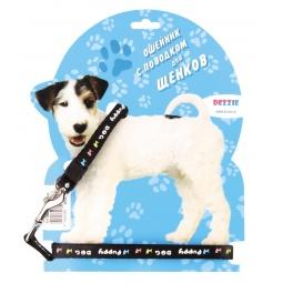 фото Ошейник с поводком для щенков DEZZIE Puppy Dog 2. Цвет: черный