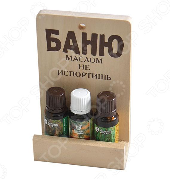Набор эфирных масел Банные штучки Баню маслом не испортишь