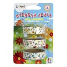 Купить Клейкая лента для декора Silwerhof «Цветы»