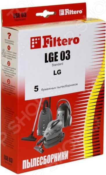 Фильтр для пылесоса Filtero LGE-03 пылесборник для пылесоса filtero lge 02 5 standard lge 02 5 standard