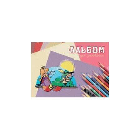 Купить Альбом для рисования Ульяновский Дом печати А-071