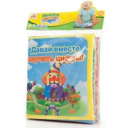 Купить Книжка для ванны развивающая Shantou Gepai «Водные рисунки. Цифры»