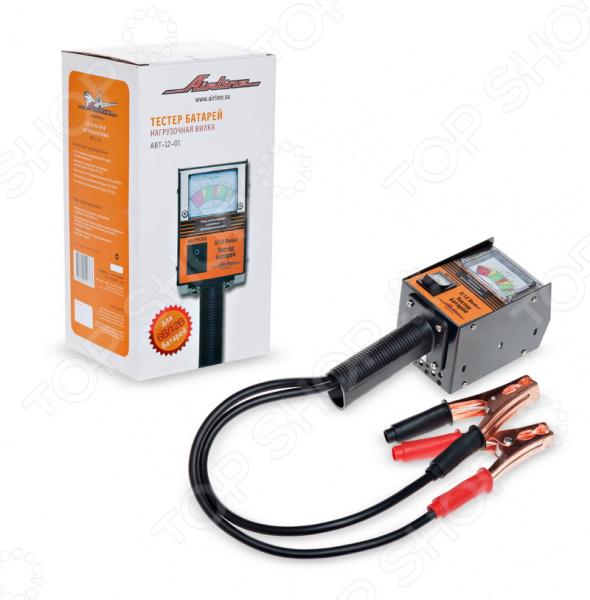 Нагрузочная вилка Airline ABT-12-01Диагностическое оборудование<br>Нагрузочная вилка Airline ABT-12-01 незаменимый прибор, с помощью которого вы можете проверить состояние аккумулятора и его готовность к эксплуатации. Данная модель позволит быстро оценить состояние зарядки автомобиля. Двумя зажимами прибор прикрепляется к аккумулятору, в то время как на тестере фиксируются показатели напряжения. Для изделия подходят только свинцово-кислотные аккумуляторы, чья сила тока не превышает 50 А. Также, с помощью данного устройства можно провести экспресс-оценку не только автомобильному аккумулятору, но и стартеру.<br>